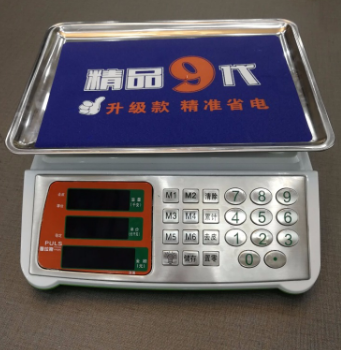 Stainless Steel Electronic Waterproof Weight Scale ACS-828C